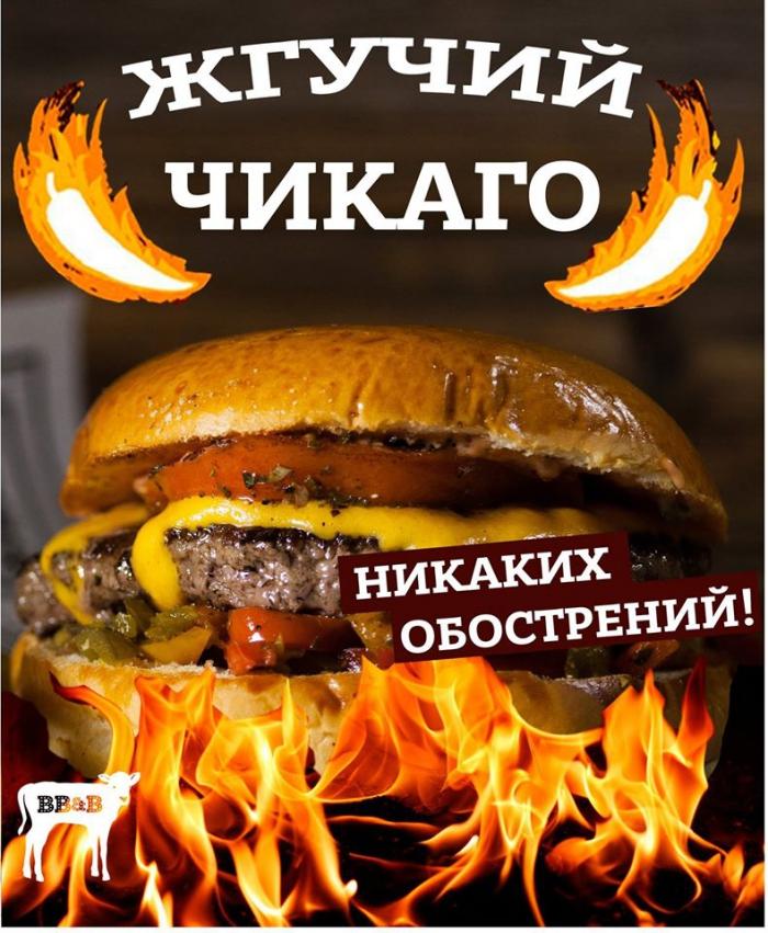 Кейс Burger King: как сделать хорошую рекламную кампанию?
