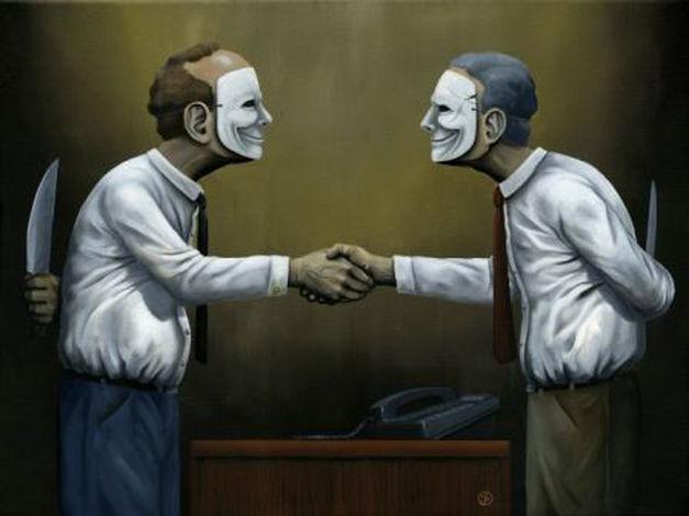 Социальные маски