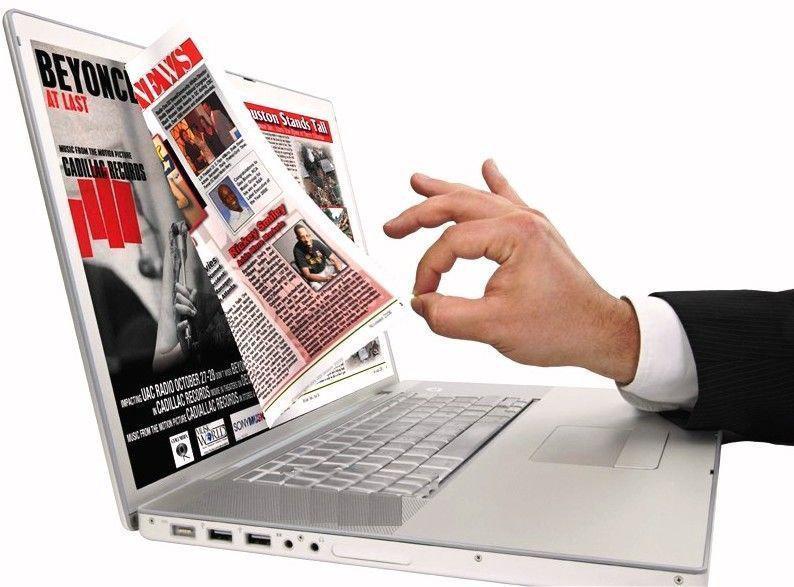 Размещение рекламы на популярных интернет ресурсах