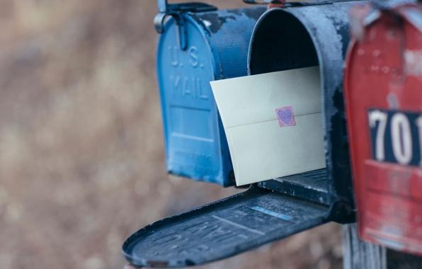 Дошло ли письмо?