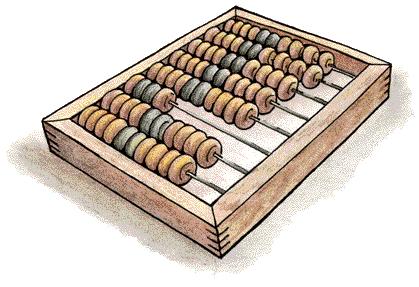 0005-009-Znakomye-vsem-schety-vpervye-po