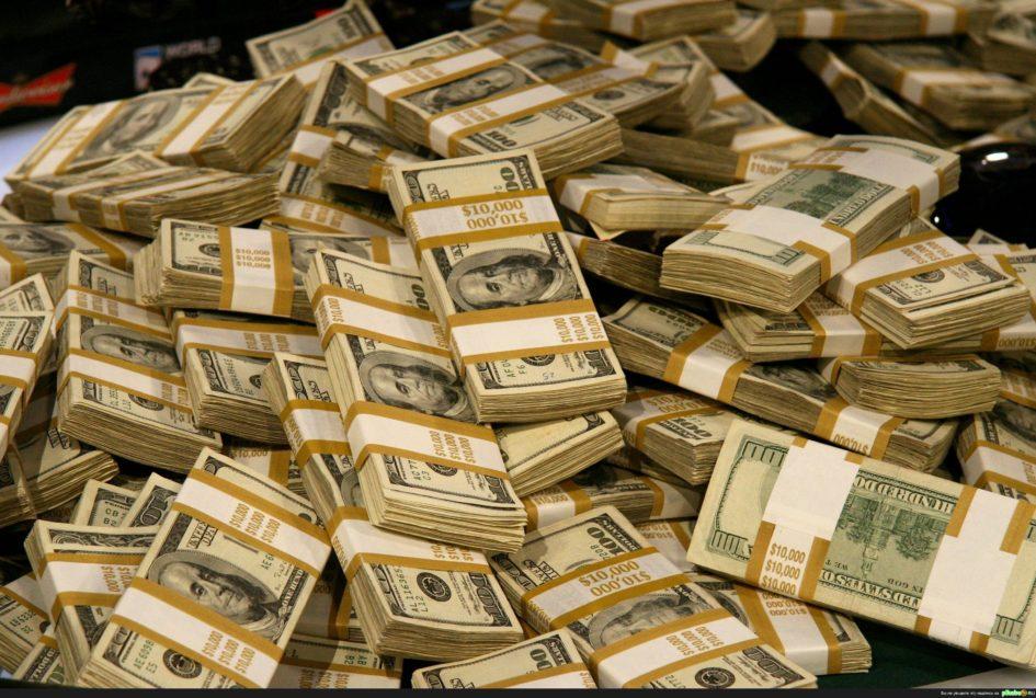 Философия денег