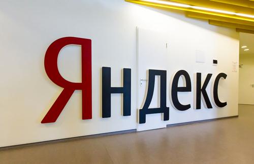 «Яндекс» разработал экспериментальный сервис для таргетирования клиентов по их потребностям