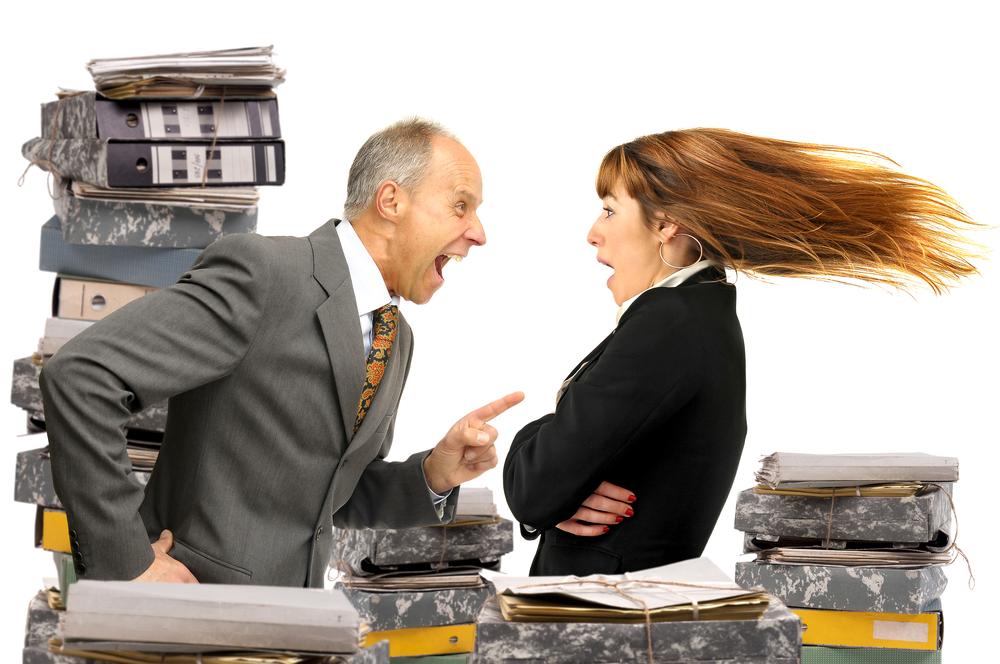 управление товарными запасами начальство