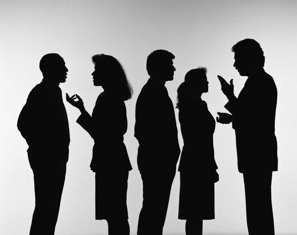 управление товарными запасами общение с клиентами