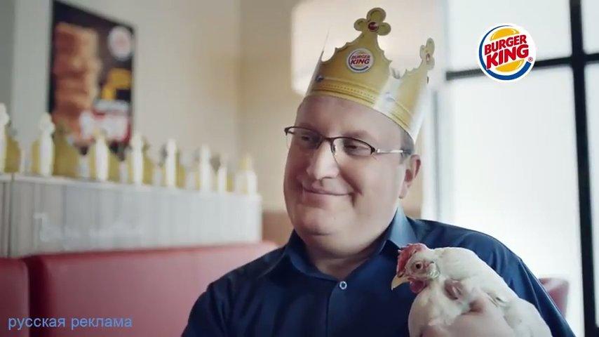 Реклама бургер кинг наггетсы