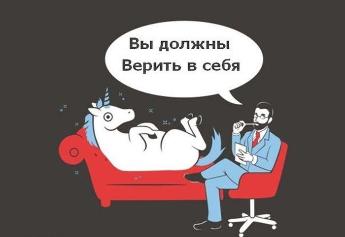 Проверка гипотез говорите с людьми