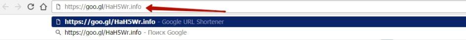 смотрим статистику кликов по ссылкам через goo.gl