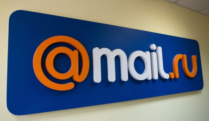 Там там мессенджер от Mail Group