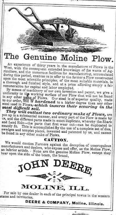 Нативная реклама первая в мире Deere & Company 1880-й
