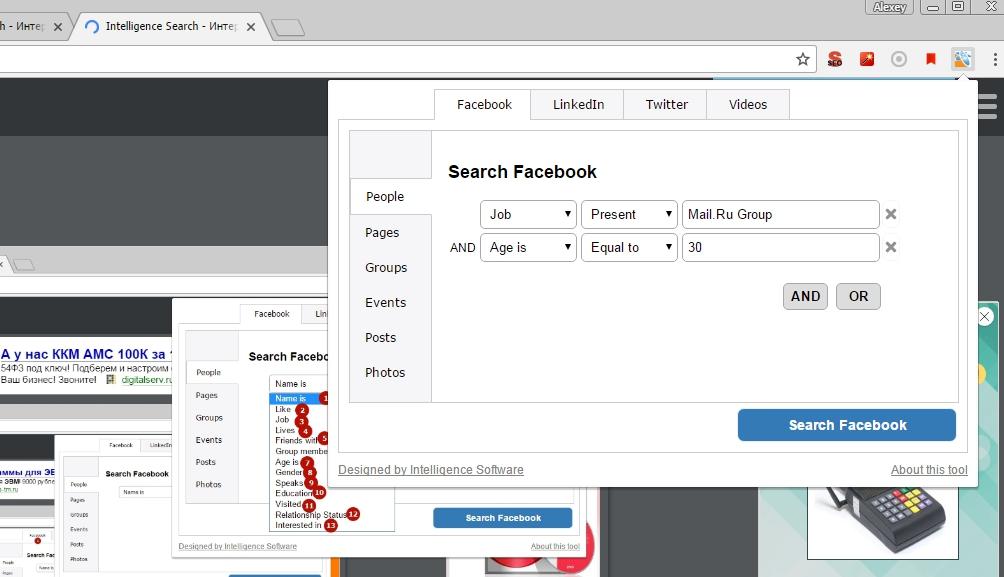 Поиск людей в социальной сети фейсбук